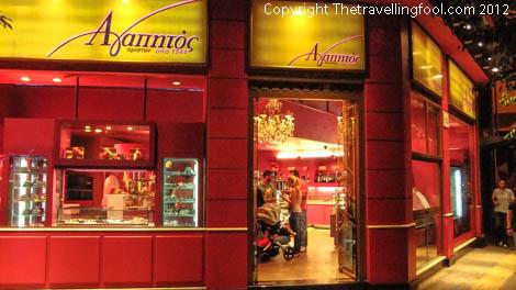 Bakery-Thessaloniki-Greece-sweets Shop